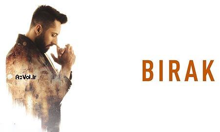 دانلود آهنگ ترکی جدید Sancak به نام Birak